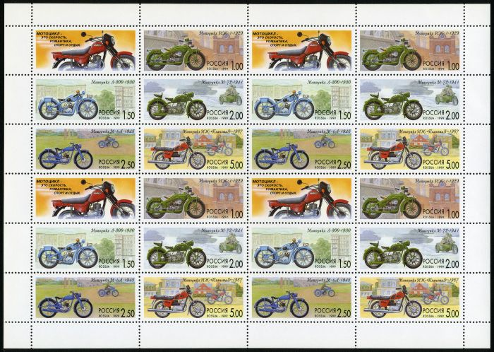 № 523-527. The history of domestic motorcycle. Sheet