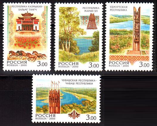587,588,590,591. Russia. Regions