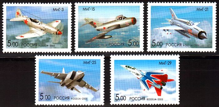 № 1044-1048. Aircraft Design Bureau. A.I. Mikoyan. To the centenary of the birth of A.I. Mikoyan, aircraft designer