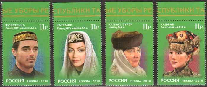 № 1429-1432. Culture of peoples of Russia. Hats Republic of Tatarstan
