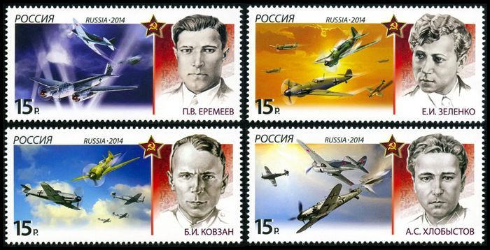 № 1816-1819. History of aviation. Air rams