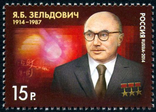 № 1827. 100 years since the birth of JB Zeldovich (1914-1987), a theoretical physicist