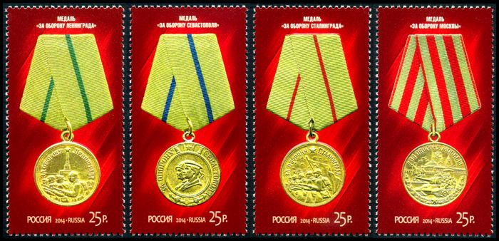 № 1838-1841. Series Medal of defensive battles of 1941-1942