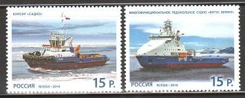 № 1854-1855. Russian Navy