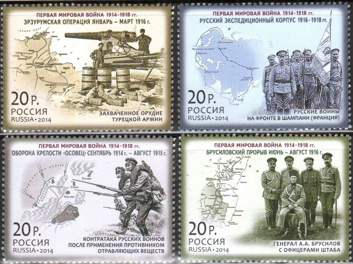 № 1856-1859. Series History of the First World War