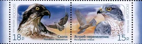 № 1878-1879. Joint issue of the Russian Federation and the Democratic People's Republic of Korea. Birds