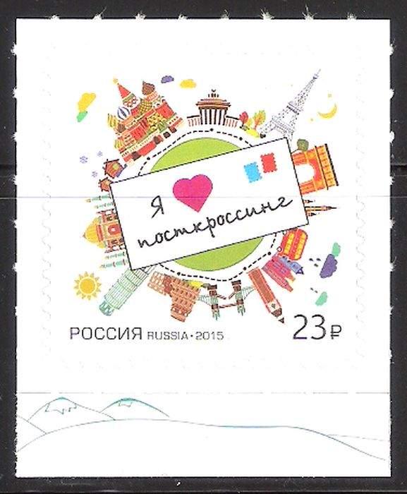 № 1911. Postcrossing