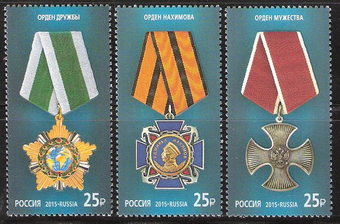 № 1914-1916. State awards of the Russian Federation