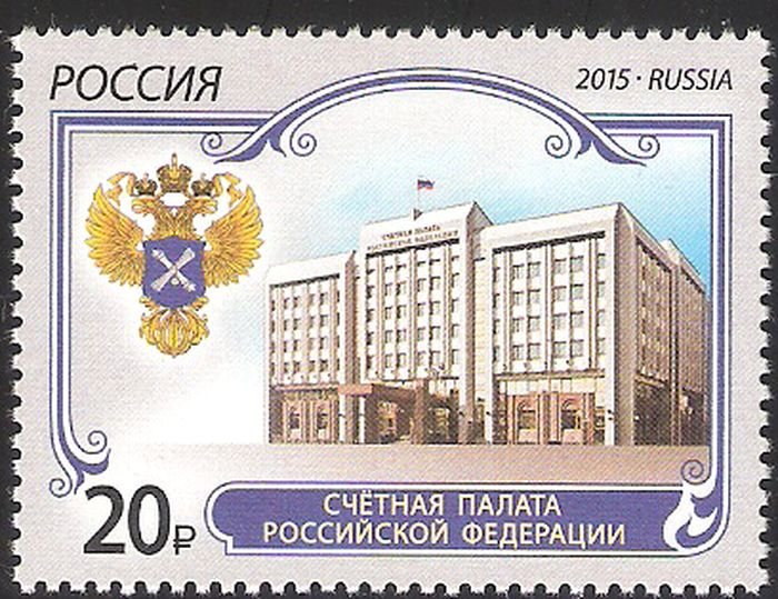 № 1937. The Accounting Chamber of the Russian Federation