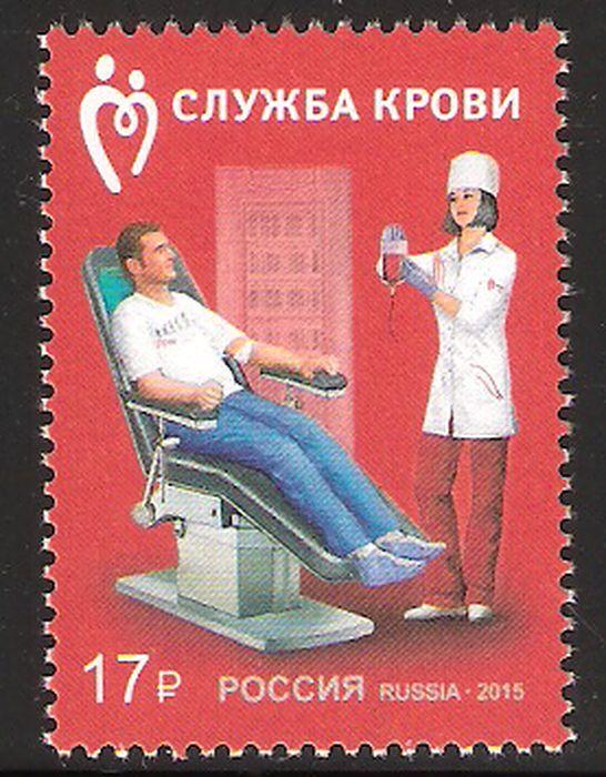 № 1938. State Program for Development of voluntary blood donation