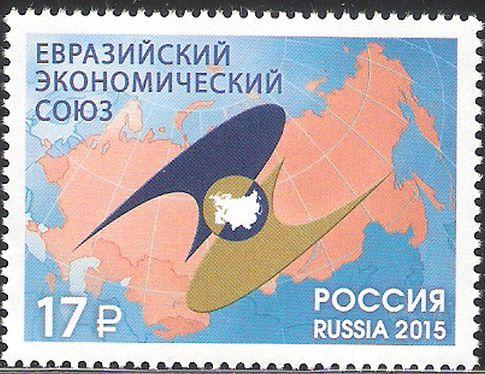 № 1952. Eurasian Economic Union