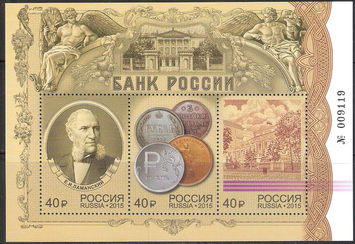 № 1960-1962. The Bank of Russia