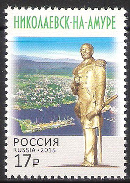 № 1987. City of Nikolaevsk-on-Amur