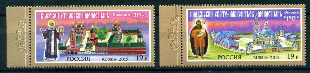 № 1989-1990. Series
