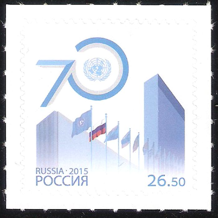 № 1999. United Nations