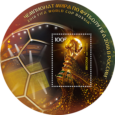 № 2000. FIFA World Cup 2018 in Russia ™