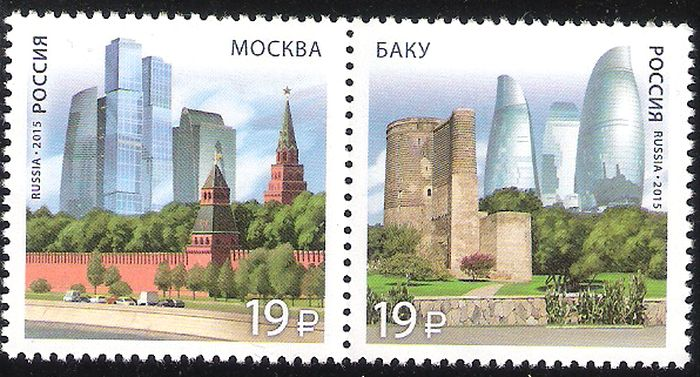 № 2002-2003. Joint issue of the Russian Federation and the Republic of Azerbaijan. Modern architecture