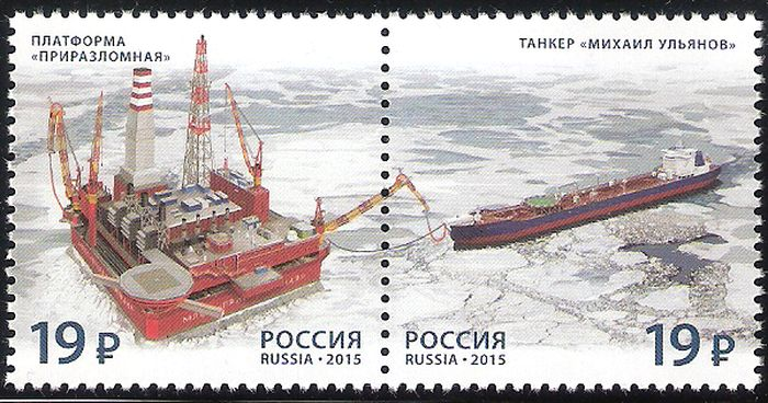 № 2004-2005. Russian Navy. Continuing series