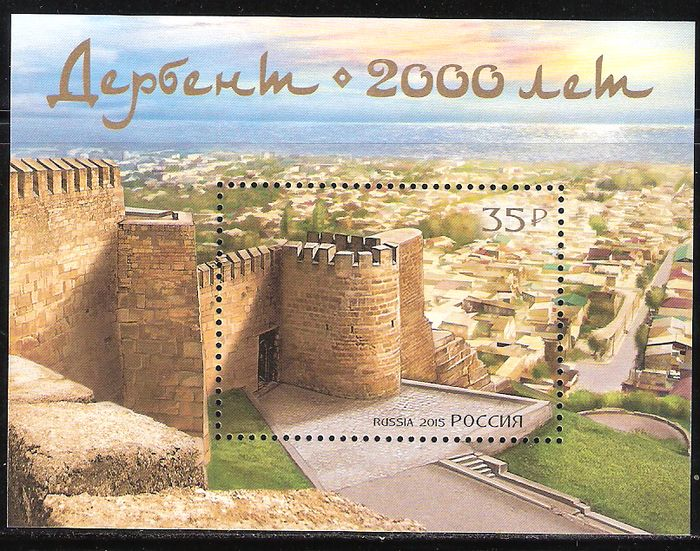 № 2015. 2000 years of Derbent
