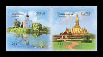 № 2030-2031. Joint issue of the Russian Federation and the Lao People's Democratic Republic. By the 55th anniversary of the establishment of diplomatic relations between Russia and Laos. Architecture