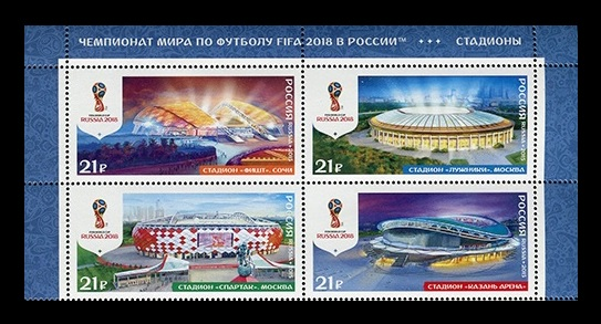 № 2032-2035. FIFA World Cup 2018 in Russia. Stadiums
