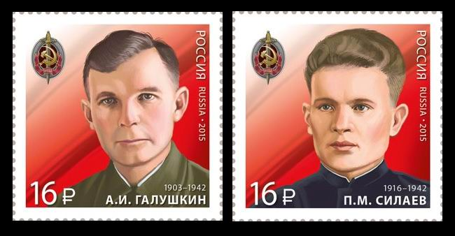 № 1923-1924. On the 70th anniversary of the Victory in the Great Patriotic War of 1941-1945. Military