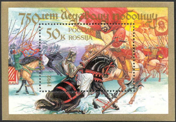 № 5. 750 years of Battle of the Ice