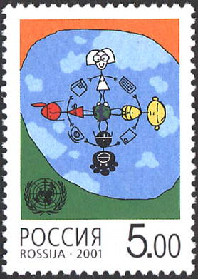 № 711. Year of Dialogue among Civilizations, under the auspices of the United Nations.