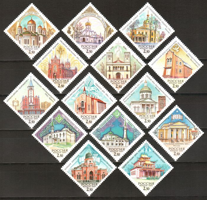 № 685-698. Religious buildings religions and denominations of Russia