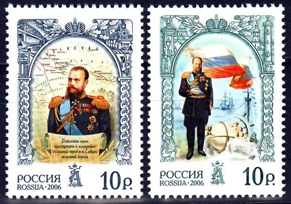 история россии 2000г 2008 наверх