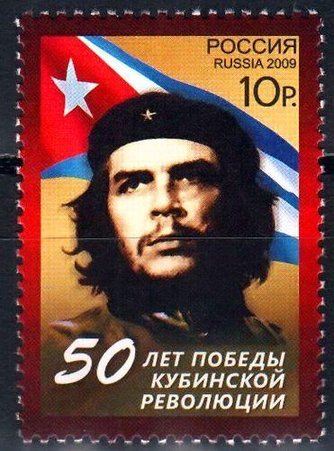 Кубинская революция открытки 88