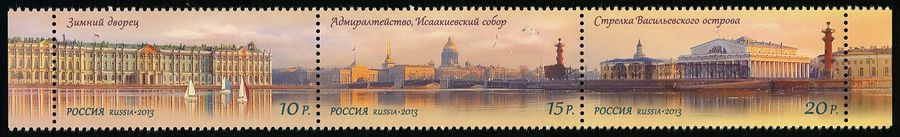 № 1690-1692. World cultural heritage of Russia.