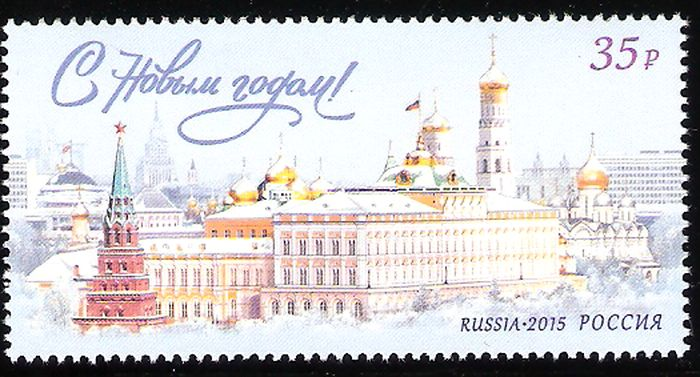 Почтовые марки с новым годом 2018